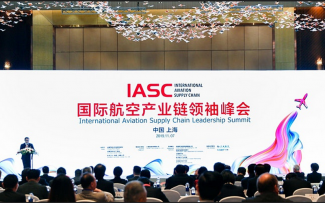 International Aviation Supply Chain 2020 (IASC)